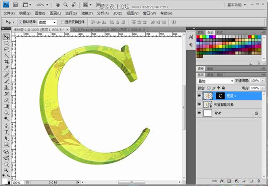创意设计 photoshop photohsop制作精美的3d花纹字母    在ps里打开